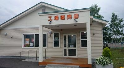 Photo of Butcher 千歳ハム直売所 カンパニュラ at 上長都3-5, 千歳市, Japan