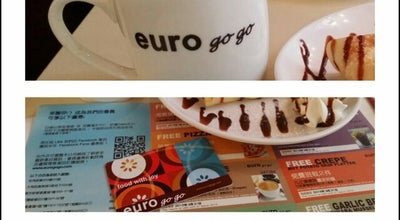 Photo of Cafe Euro Go Go at Shop S31-32, 2/f, Luk Yeung Galleria, 22-66 Wai Tsuen Rd, Tsuen Wan, Hong Kong