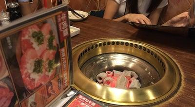 Photo of BBQ Joint 乾杯 Kanpai Yakiniku Restaurant at 敦化南路一段236巷17號, 大安區, Taiwan