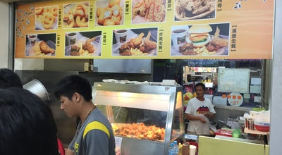 Photo of Fried Chicken Joint 阿鋐炸雞專賣店 at 正氣路163號, 台東市, Taiwan
