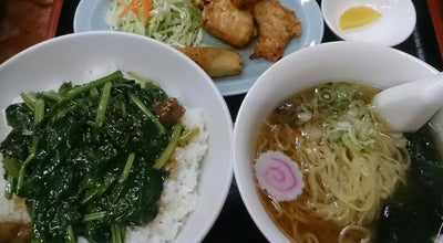 Photo of Ramen / Noodle House 宝珍楼 at 袴塚3-9-2, 水戸市 310-0055, Japan
