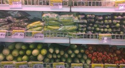 Photo of Farmers Market Fresheez at Sri Lanka