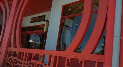 Photo of Bakery ตั้งเซ่งจั้ว (Tang Seng Jua) at 85/50 ถ.มอเตอร์เวย์, Bang Pakong 24130, Thailand