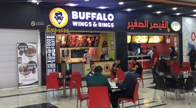 Photo of New American Restaurant Buffalo Wings & Rings Jordan at Spinneys, Shmaisani, Amman 11148, Jordan