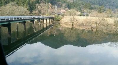 Photo of Lake 豊田湖 at Japan