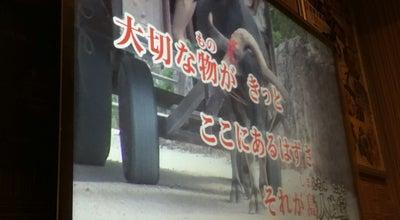 Photo of Music Venue コロッケ倶楽部 大分駅前店 at Japan