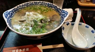 Photo of Japanese Restaurant はるな家 at 末広3-2-24, 稚内市, Japan