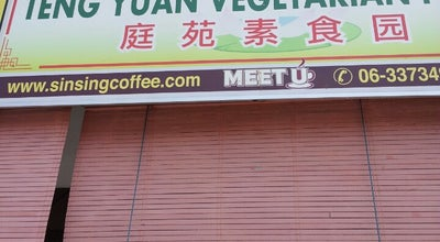 Photo of Vegetarian / Vegan Restaurant Vegetarian at Jalan Kenanga 3/21, Malacca, Malaysia