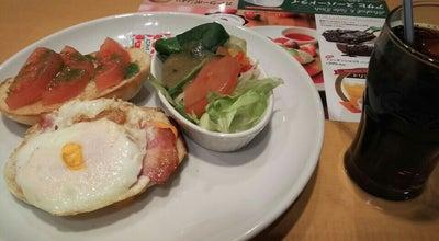 Photo of Diner ガスト 犬山楽田店 at 外屋敷88-1, 犬山市 484-0857, Japan