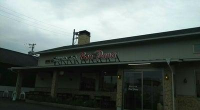 Photo of Bakery 石窯パン工房 ボンパナ(Bon Pana) at 六軒屋町1-51, 春日井市 486-0842, Japan
