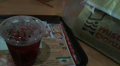 Photo of Donut Shop ミスタードーナツ イオン小牧ショップ at 東1-126, 小牧市 485-0021, Japan