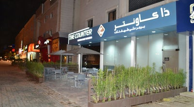 Photo of Burger Joint The Counter Burger | ذا كاونتر برجر at Tahliya Street, Riyadh, Saudi Arabia