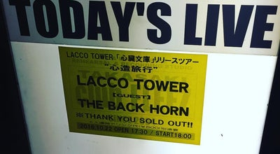 Photo of Rock Club 高崎club FLEEZ Asile at 宮元町17, 高崎市 370-0828, Japan