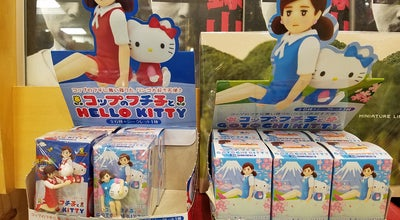 Photo of Bookstore VILLAGE VANGUARD ゆめタウン別府 at 楠町382-7, 別府市 874-0943, Japan
