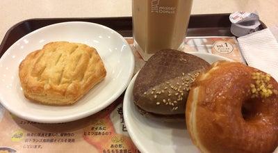 Photo of Donut Shop ミスタードーナツ 新浦安ショップ at 入船1-4-1, 浦安市 279-0012, Japan