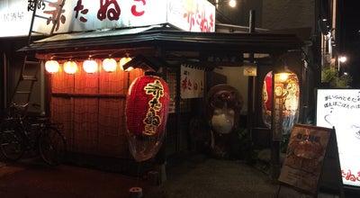 Photo of Sake Bar 越の赤たぬき 新潟駅南店 at 中央区笹口1-13-2, 新潟市 950-0912, Japan