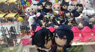 Photo of Arcade アドアーズ 和光店 at 本町3-5, 和光市 351-0114, Japan