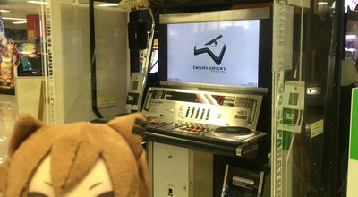Photo of Arcade スポーツウエーブ鉄腕24稲毛長沼店 at 稲毛区長沼原町697, 千葉市 263-0001, Japan