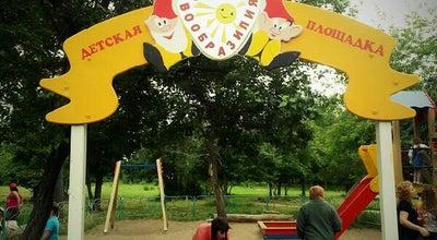 Photo of Zoo Сад Юннатов at Ул. Маршала Жукова, 109, Omsk 644046, Russia