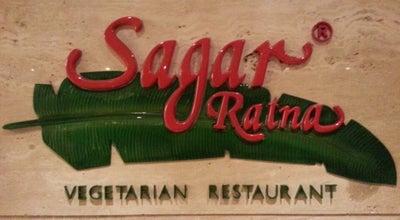 Photo of Vegetarian / Vegan Restaurant Sagar Ratna at The Ocean Pearl Level 0, Mangalore 575003, India