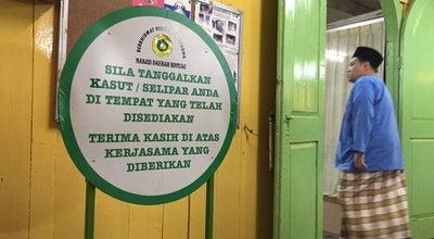 Photo of Mosque Masjid Daerah Bintulu at Bintulu 97000, Malaysia