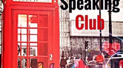 Photo of Cafe London English Speaking  Club at Esentepe Mah. Yeşil Sok. No:3, Nilüfer, Turkey