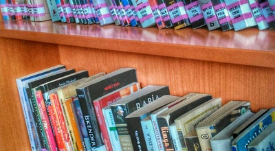 Photo of Library Nizip Halk Kutuphanesı at Saha Mahallesi Mektep Sokak No/6, Nizip 27700, Turkey