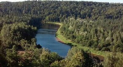Photo of National Park Ķeizerskats at Latvia