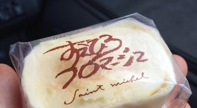 Photo of Dessert Shop サンミッシェル at 末広4条6-7-5, 旭川市 071-8134, Japan