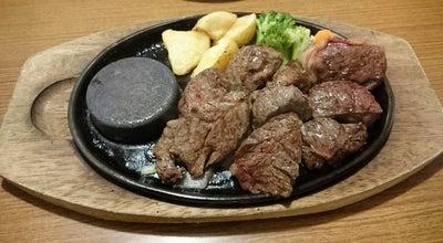Photo of Steakhouse ステーキのどん 茅ヶ崎店 at 西久保1521, 茅ヶ崎市 253-0083, Japan