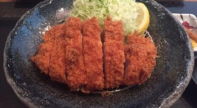 Photo of Japanese Restaurant Tonkatsu Ginza Bairin at Sha Tin, Hong Kong