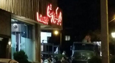 Photo of BBQ Joint باربیکیو وشنا at Iran