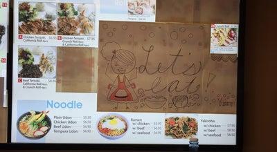 Photo of Asian Restaurant Koba Grill at 13353 Alondra Blvd, Santa Fe Springs, CA 90670, United States
