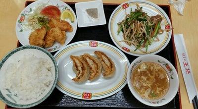 Photo of Chinese Restaurant 餃子の王将 諫早店 at 幸町27-12, 諫早市 854-0022, Japan