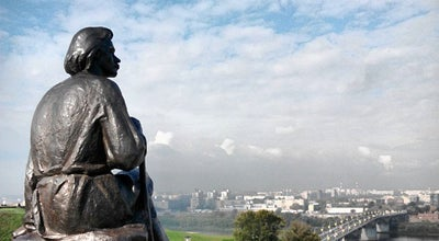 Photo of Monument / Landmark Памятник Максиму Горькому at Площадь Горького, Нижний Новгород 603082, Russia