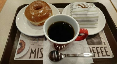 Photo of Donut Shop ミスタードーナツ 苫小牧バイパス店 at ときわ町6-23-33, 苫小牧市 059-1261, Japan