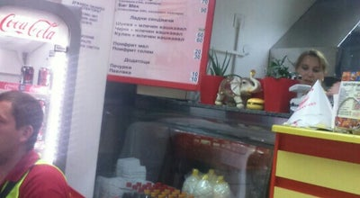 Photo of Burger Joint Sendvicara Cizbi at Sremski, Shtip, Macedonia