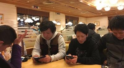 Photo of Diner ジョイフル 三原店 at 港町1丁目22-1, 三原市 723-0017, Japan