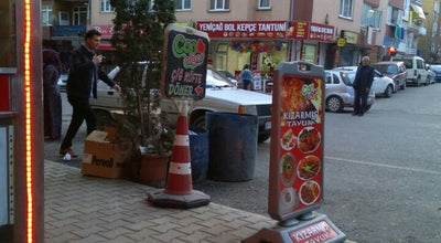 Photo of Burger Joint Can Ciğer fast food at Turkey