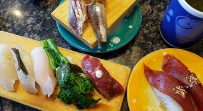 Photo of Sushi Restaurant 魚屋路 鎌倉由比ヶ浜店 at 由比ガ浜2-13-8, 鎌倉市 248-0014, Japan