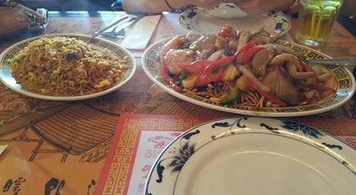 "Photo of Chinese Restaurant Chifa ""Tay Pa"" at 213 S State Road 7, Margate, FL 33068, United States"