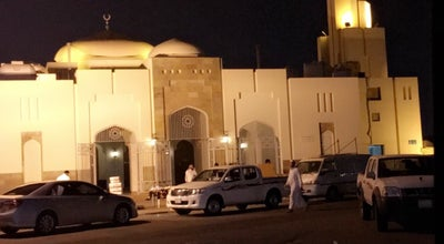 Photo of Mosque جامع كانو | Kano Mosque at كورنيش الدمام | Dammam Cornich, Dammam | الدمام, Saudi Arabia