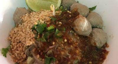 Photo of Ramen / Noodle House ก๋วยเตี๋ยวลุงสงค์ at กาดบน, Mueang Nan, Thailand