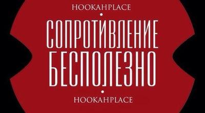 Photo of Hookah Bar HookahPlace Krasnogorsk at Ул., Ленина, 5, Красногорск, Russia