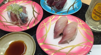 Photo of Sushi Restaurant うまか亭福島駅ピボット店 at 福島市, Japan