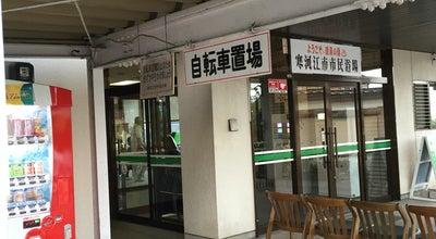 Photo of Spa 市民浴場 at 字島西8, 寒河江市, Japan