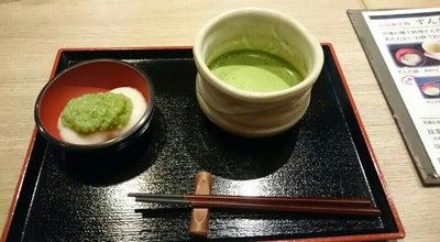Photo of Japanese Restaurant 宗房庵 at 松島字町内67, Matsushima Machi 981-0213, Japan