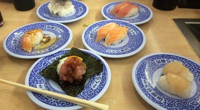 Photo of Sushi Restaurant 無添 くら寿司 丸亀店 at 蓬莱町56-1, 丸亀市, Japan