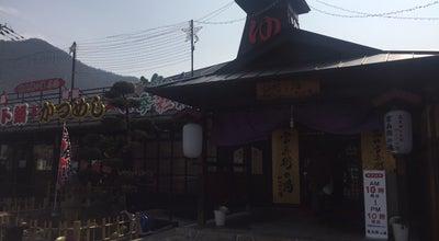 Photo of Spa 官兵衛の湯 at 鹿野町255-2, 西脇市 677-0033, Japan