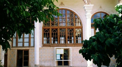 Photo of Art Museum Pottery Museum | موزه سفال at #100 Saraflar Aly., Shams-e Tabrizi St., Tabriz, Iran